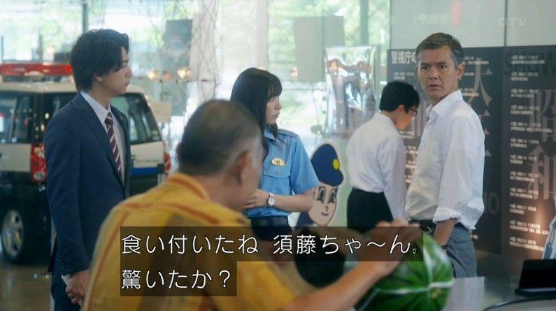 いきもの係 4話のキャプ94