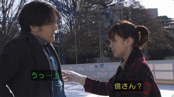 奪い愛 6話のキャプ487