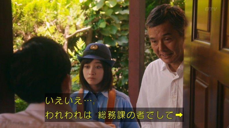 いきもの係 4話のキャプ597