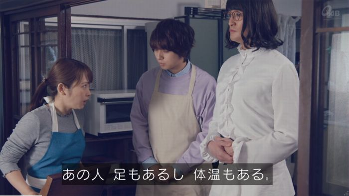 家政婦のミタゾノ 5話のキャプ201