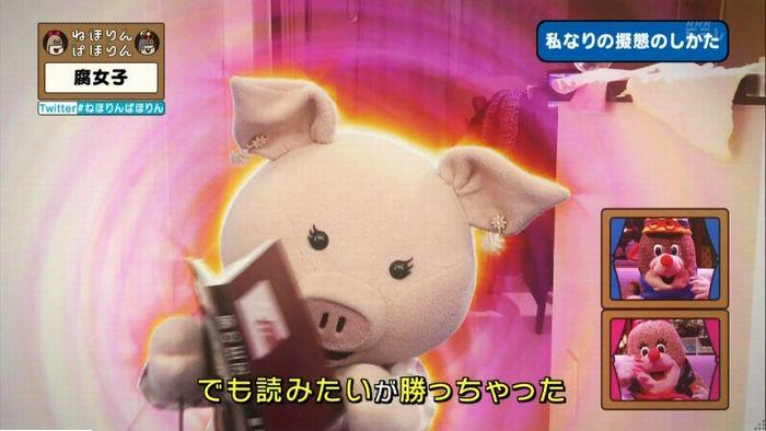 ねほりん腐女子回のキャプ368
