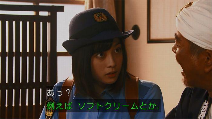 警視庁いきもの係 9話のキャプ264