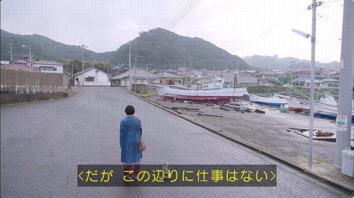 逃げ恥 8話のキャプ293