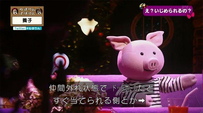 ねほりん 養子回のキャプ201