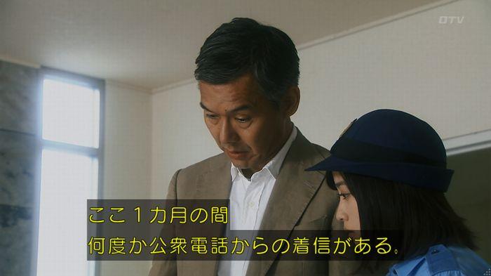 いきもの係 5話のキャプ254