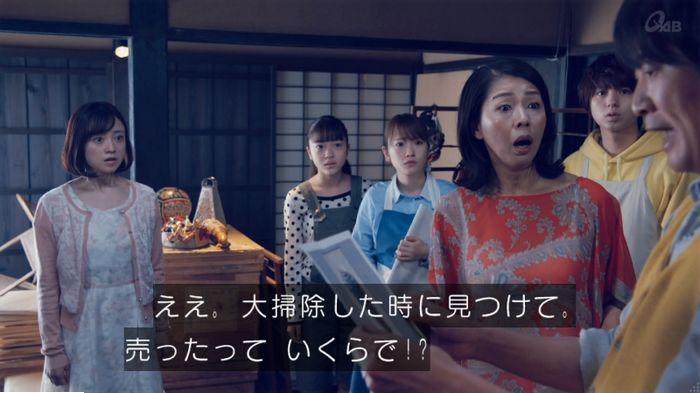 家政婦のミタゾノ 5話のキャプ643
