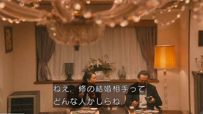 海月姫7話のキャプ349