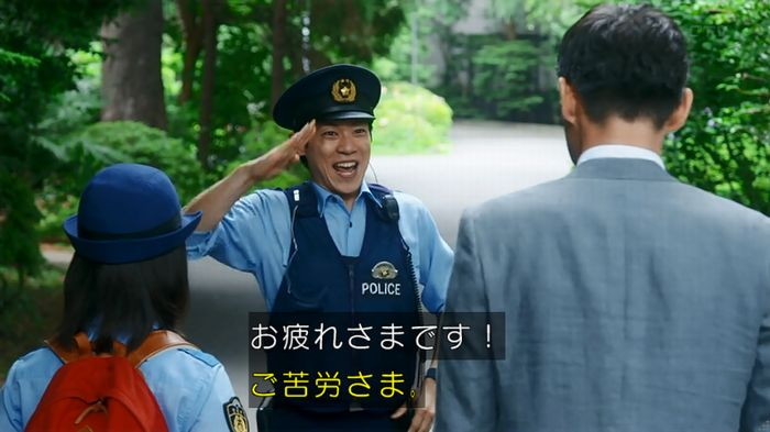 いきもの係 2話のキャプ116