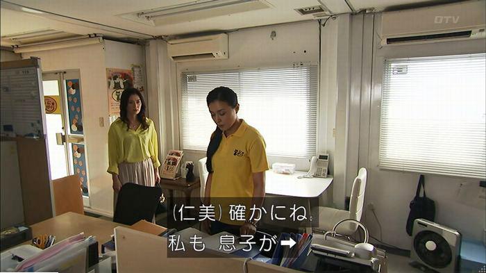 ウツボカズラの夢6話のキャプ54