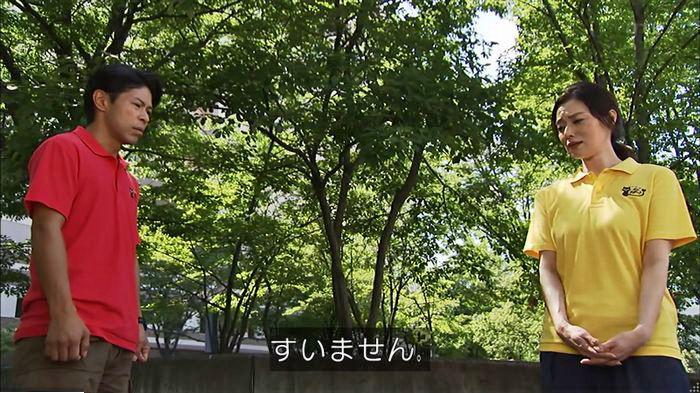 ウツボカズラの夢6話のキャプ271