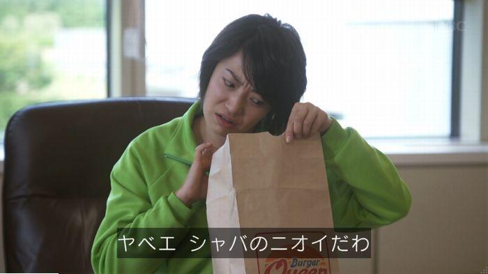 監獄のお姫さま 3話のキャプ314