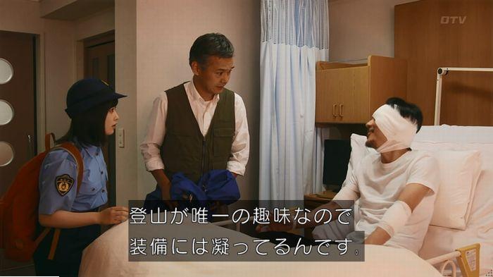 警視庁いきもの係 最終話のキャプ349