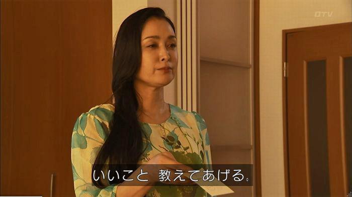 ウツボカズラの夢6話のキャプ163