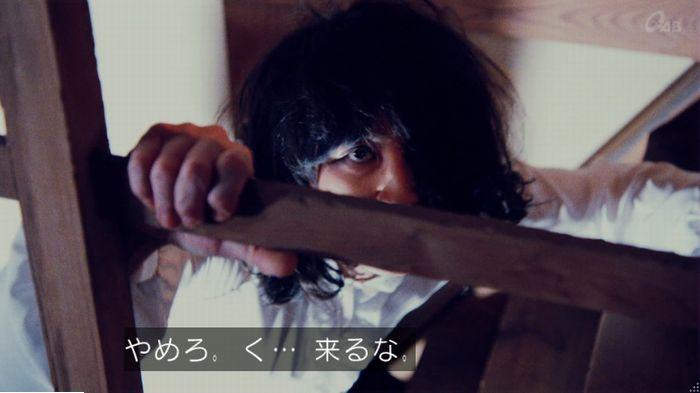 家政婦のミタゾノ 5話のキャプ765