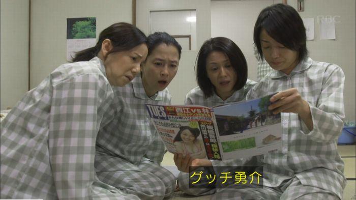 監獄のお姫さま 6話のキャプ127