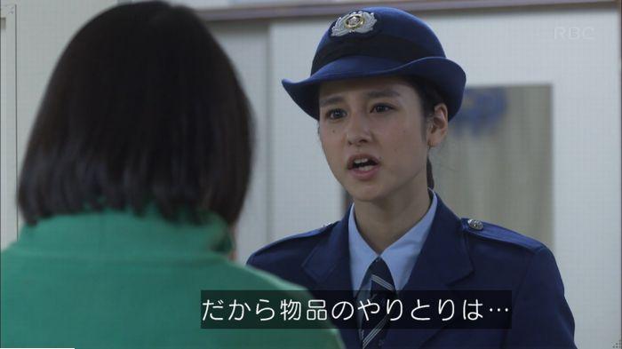 監獄のお姫さま 5話のキャプ380