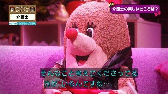 ねほりん介護士のキャプ396