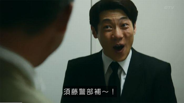 警視庁いきもの係 最終話のキャプ111