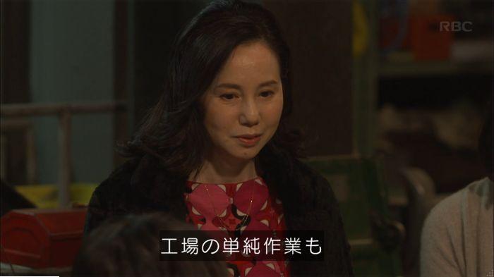 監獄のお姫さま 5話のキャプ413