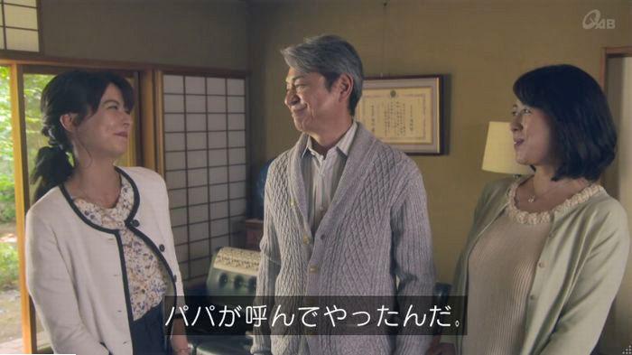 家政夫のミタゾノ3話のキャプ123
