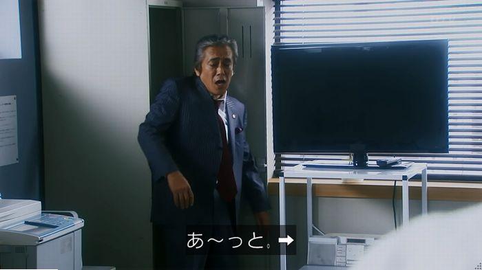 警視庁いきもの係 最終話のキャプ622