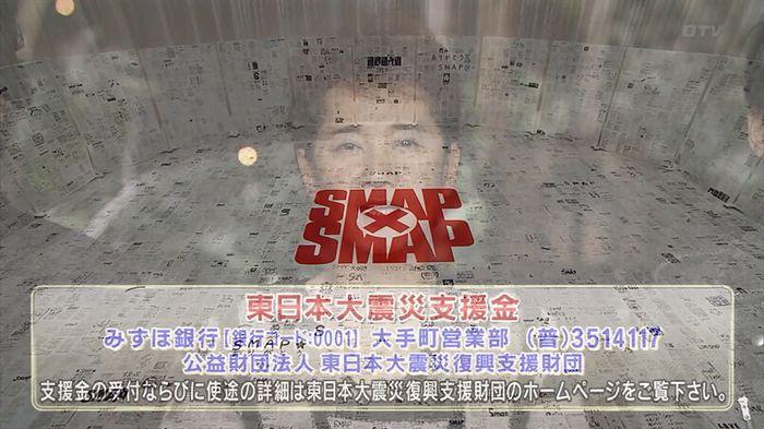 SMAP×SMAP最終回のキャプ320