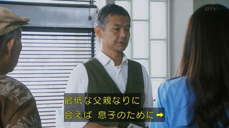いきもの係 4話のキャプ827