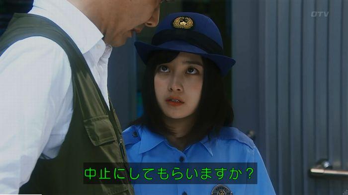 警視庁いきもの係 最終話のキャプ432