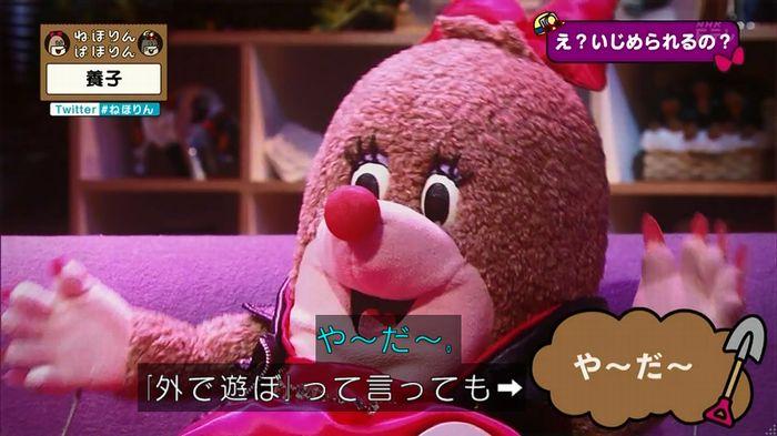ねほりん 養子回のキャプ200