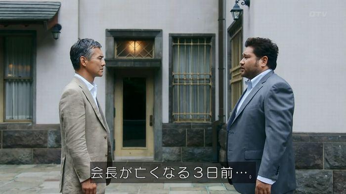 いきもの係 2話のキャプ478