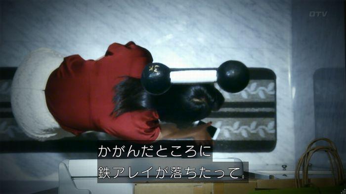 いきもの係 5話のキャプ663