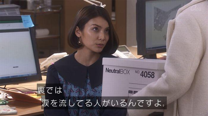 奪い愛 6話のキャプ307