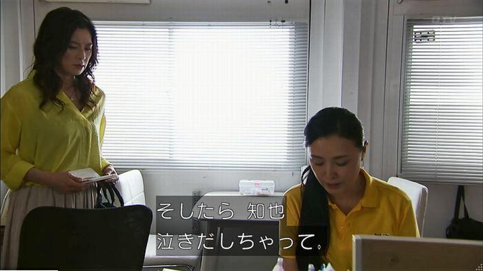 ウツボカズラの夢6話のキャプ77