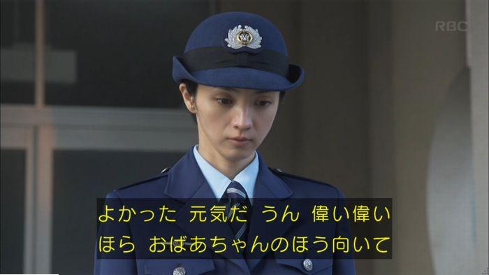 監獄のお姫さま 5話のキャプ634