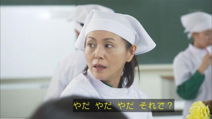 監獄のお姫さま 7話のキャプ563