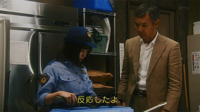 いきもの係 2話のキャプ679