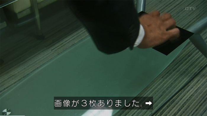 警視庁いきもの係 最終話のキャプ368