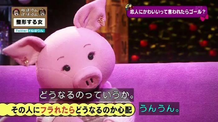 ねほりんぱほりんのキャプ430