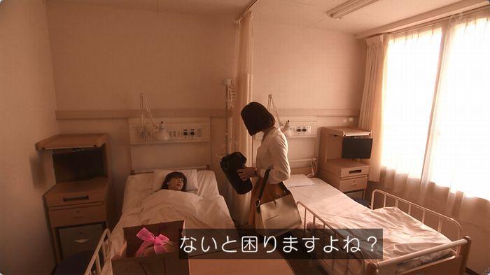 奪い愛 5話のキャプ81