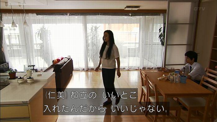 ウツボカズラの夢1話のキャプ343