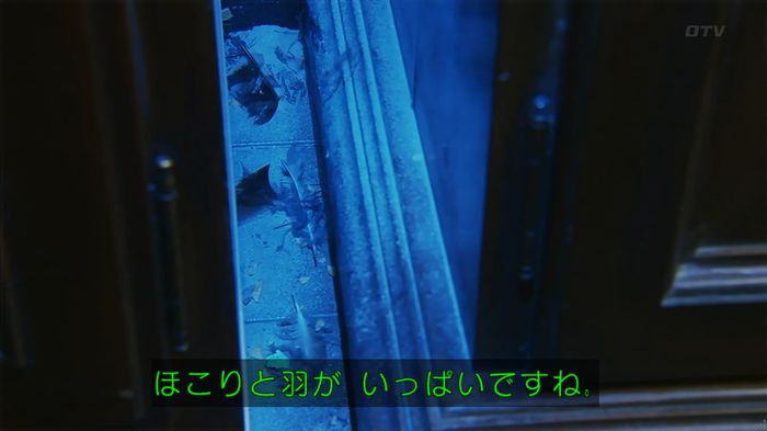 警視庁いきもの係 8話のキャプ278