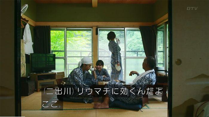警視庁いきもの係 9話のキャプ126