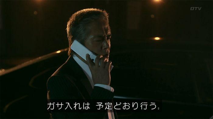 警視庁いきもの係 8話のキャプ869