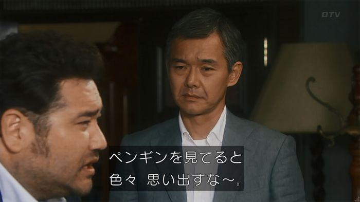 いきもの係 2話のキャプ310