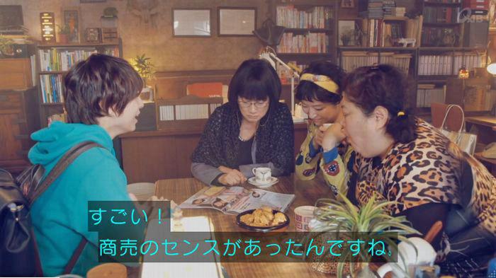 家政婦のミタゾノ 2話のキャプ45