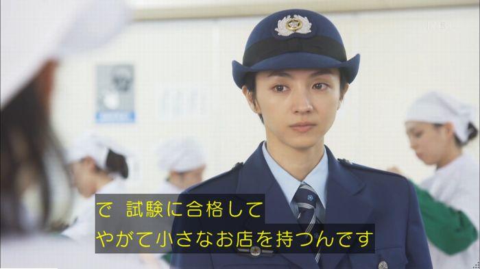 監獄のお姫さま 7話のキャプ595