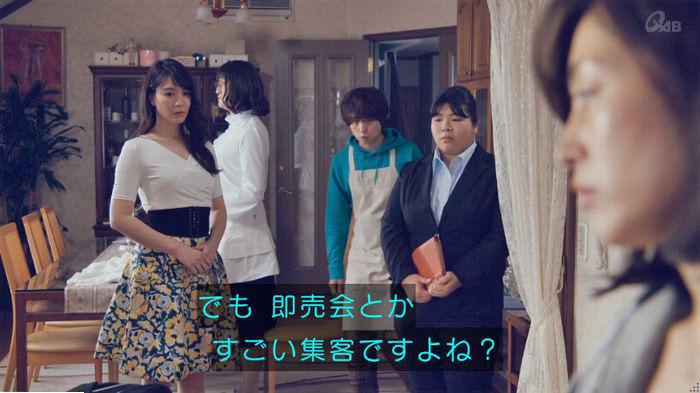 家政婦のミタゾノ 2話のキャプ203