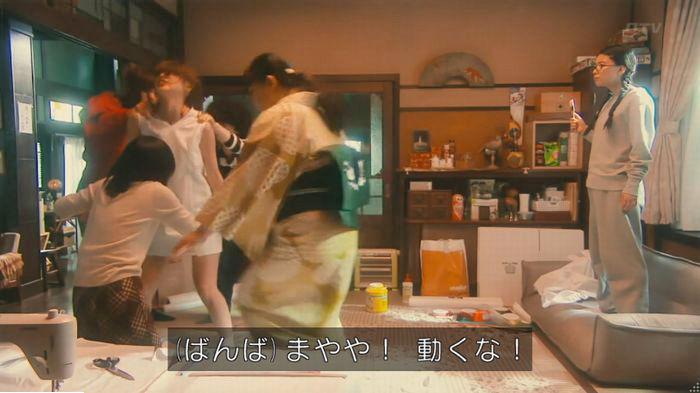 海月姫7話のキャプ193