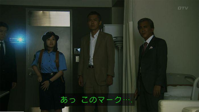 警視庁いきもの係 9話のキャプ815