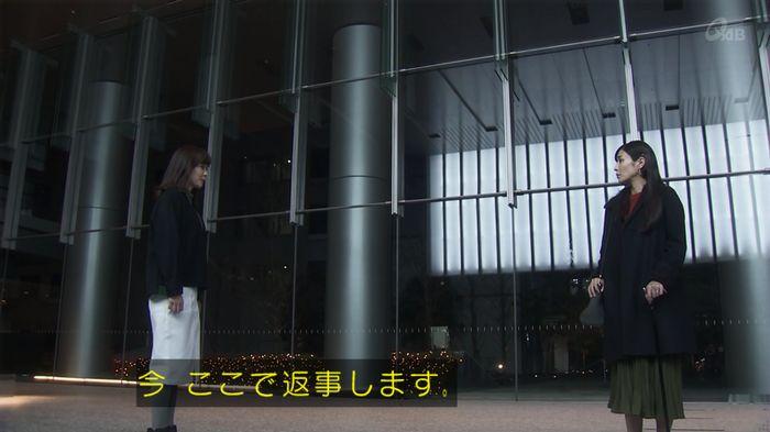 奪い愛 5話のキャプ699